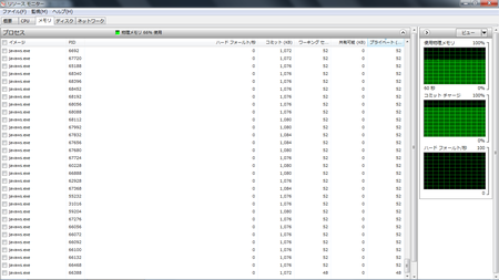 Javaws15hr_2